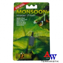 ExoTerra - Monsoon Wasserfilter